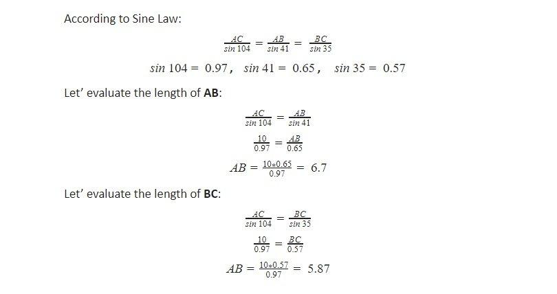 sine law problem solution